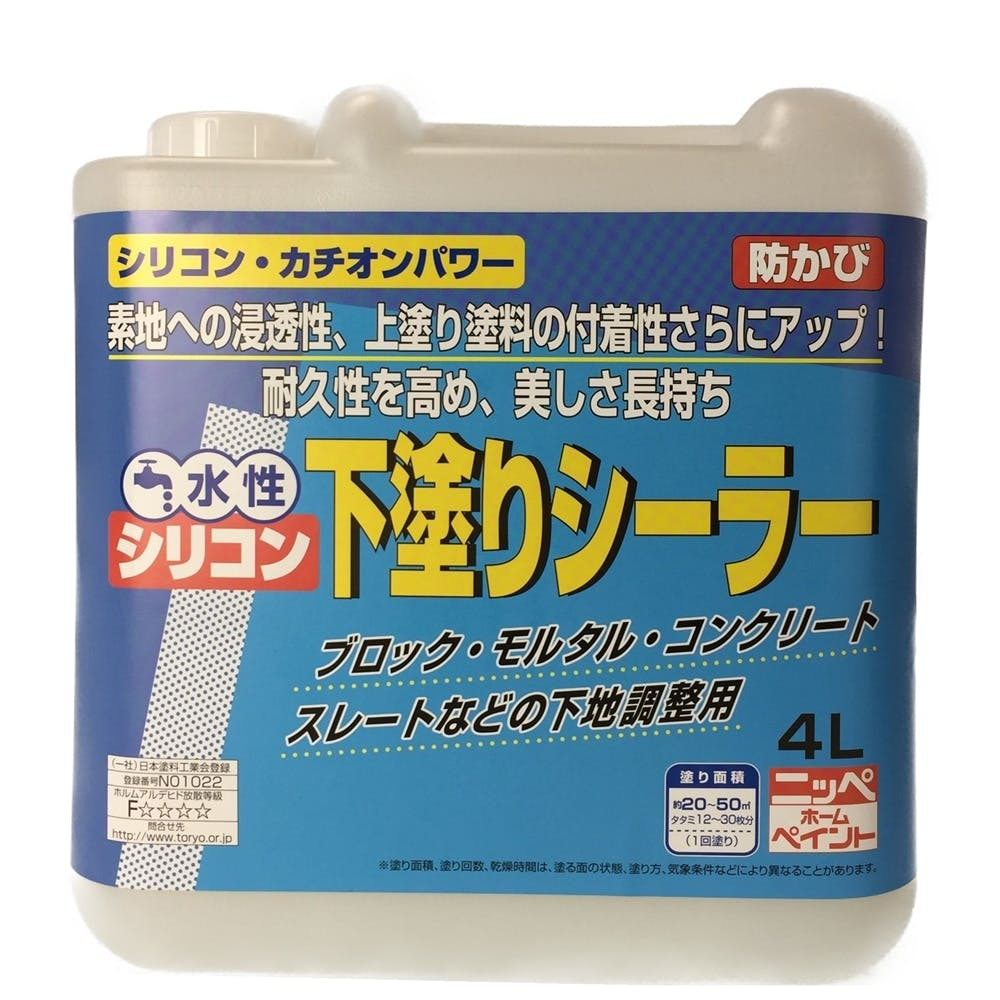 水性シリコン下塗シーラー 4L, , product