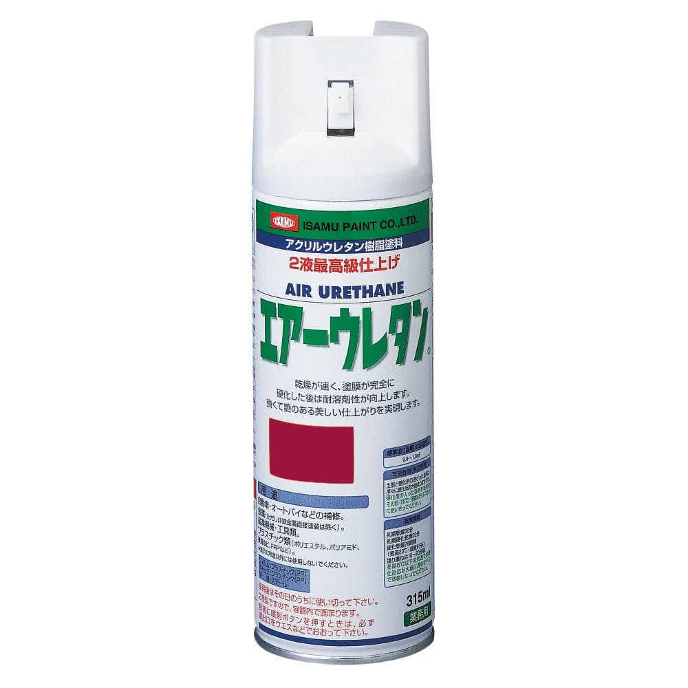 エアーウレタン スプレー ルビーパール 315ml, , product