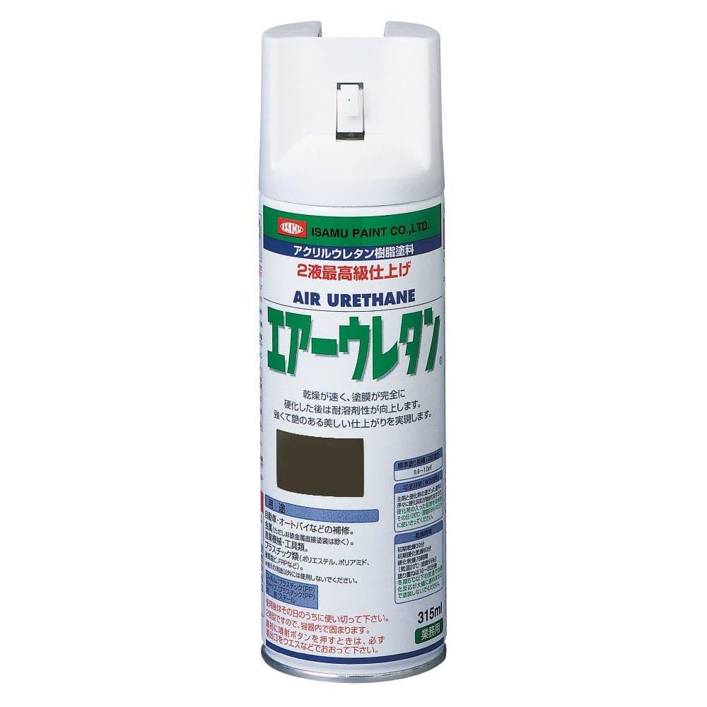 エアーウレタン スプレー ブラックメタリック 315ml, , product