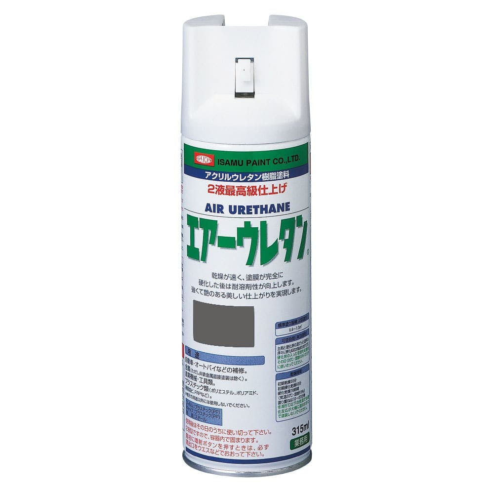 エアーウレタン スプレー ミディアムグレーM 315ml, , product