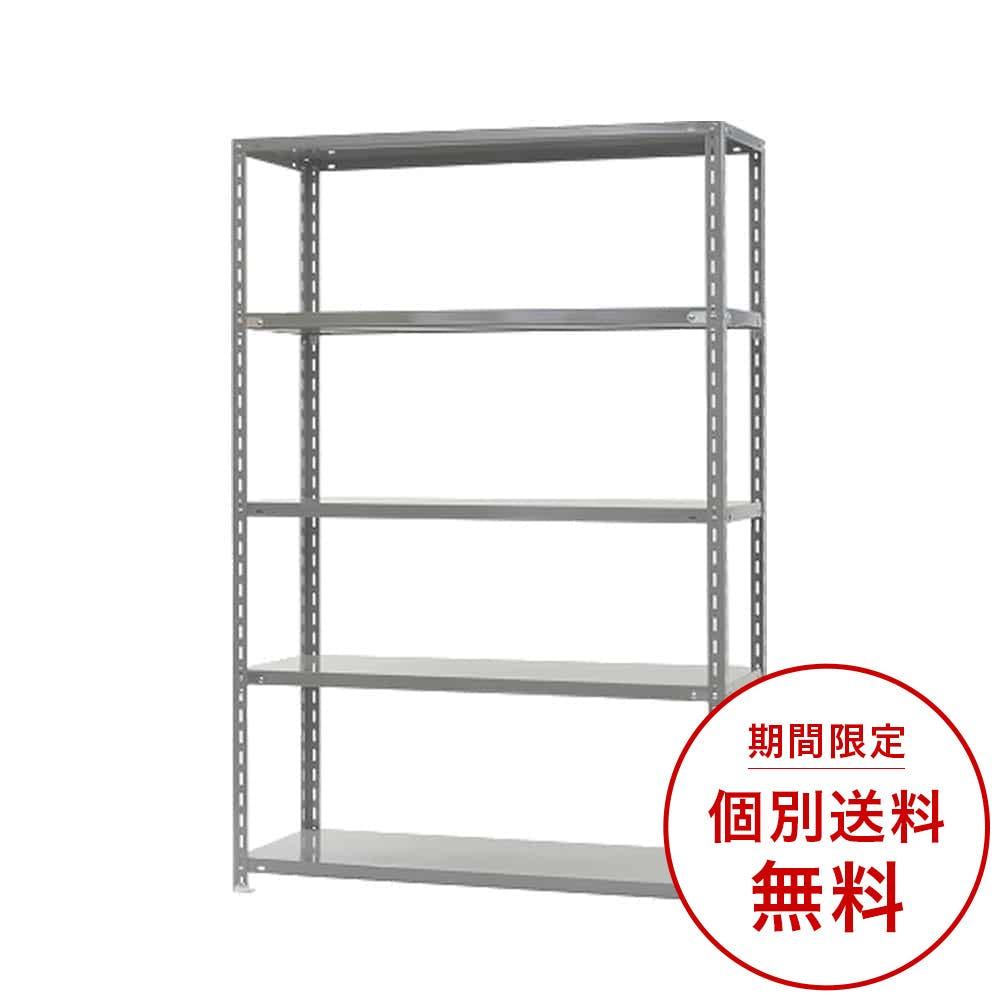 強力スチール棚 (力量)1200 セット 【別送品】, , product