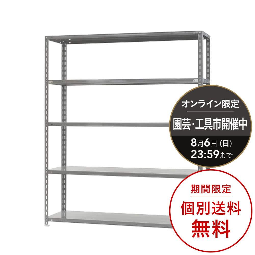 強力スチール棚 (力量)1500 セット5段 【別送品】, , product