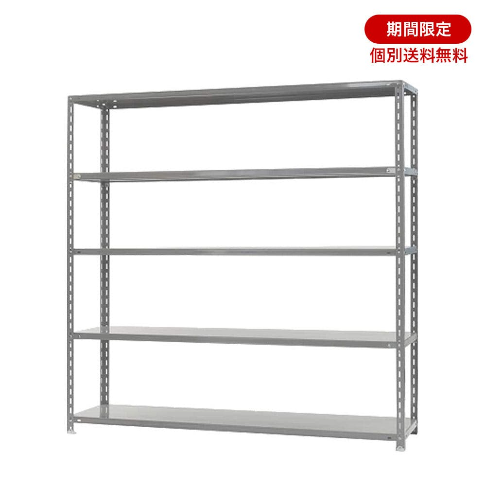 強力スチール棚 (力量)1800 セット5段 【別送品】, , product