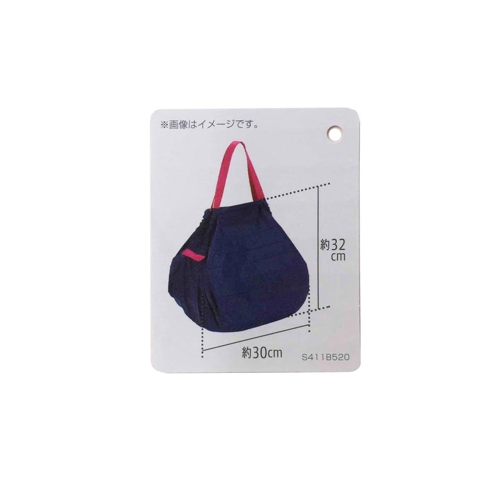 シュパット(Shupatto)コンパクトバック M ネイビー, , product