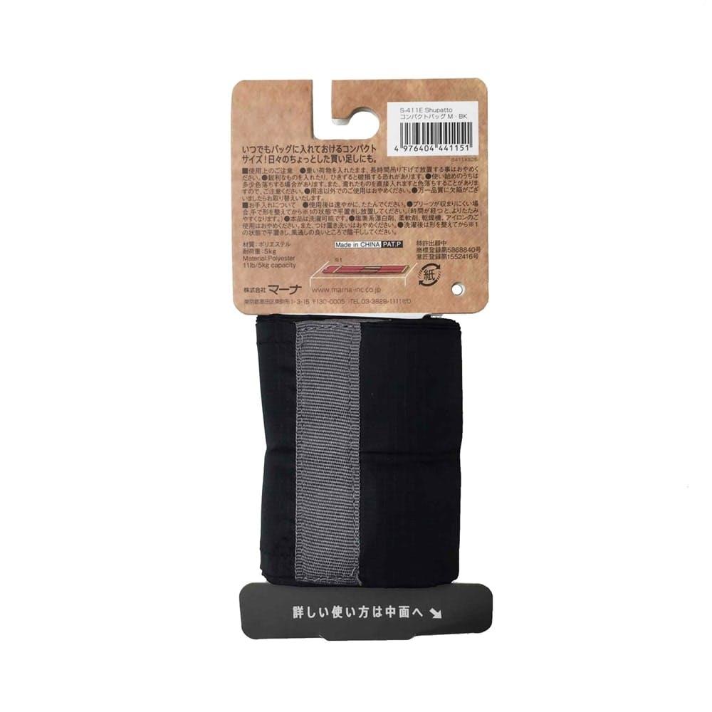 シュパット(Shupatto)コンパクトバック M ブラック, , product