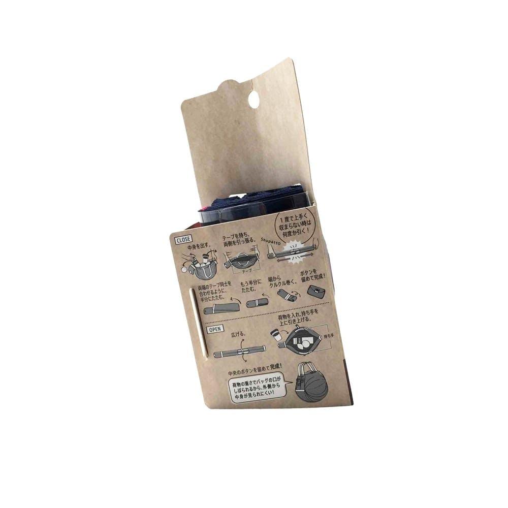 シュパット(Shupatto)コンパクトバック L ネイビー S419B, , product