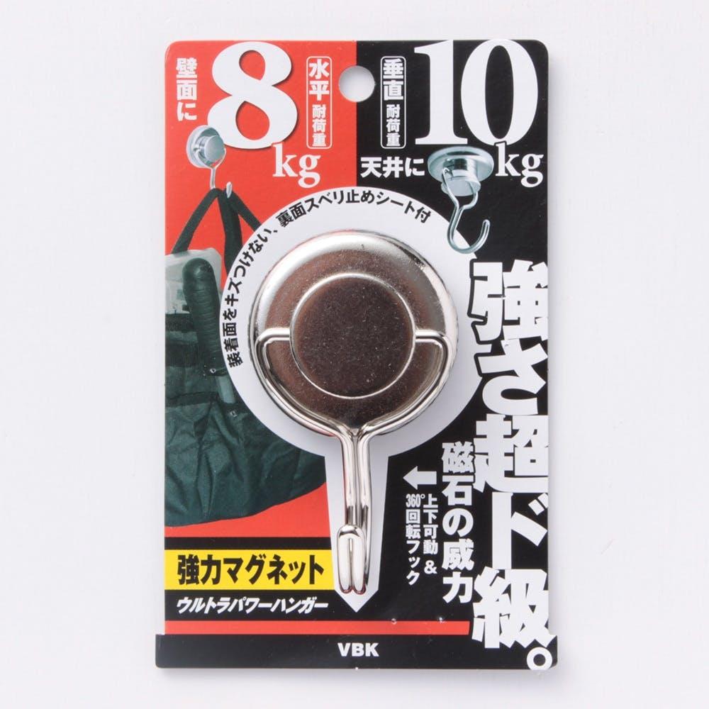 ウルトラパワーハンガー DMH-108, , product