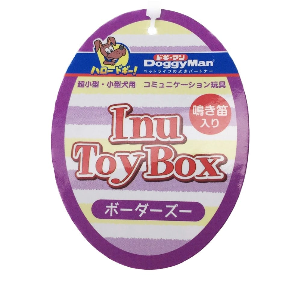 Inu Toy Box ボーダーズー, , product