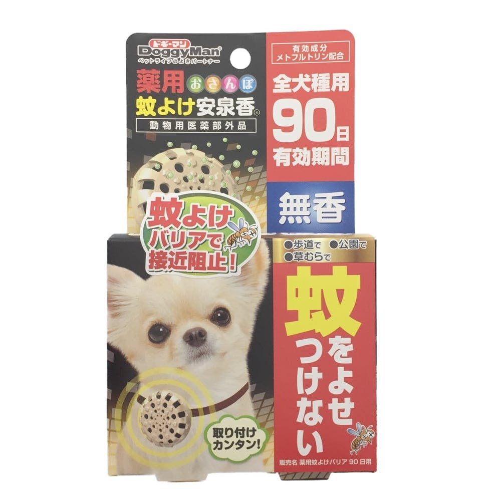 【数量限定】薬用おさんぽ蚊よけ安泉香 90日, , product