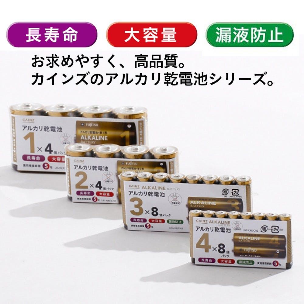 カインズオリジナル アルカリ乾電池 単3形×8本パック LR6(8S)CH2, , product