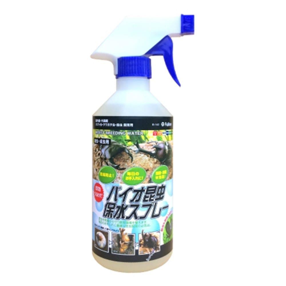 【店舗限定】バイオ昆虫保水スプレー 500ml, , product