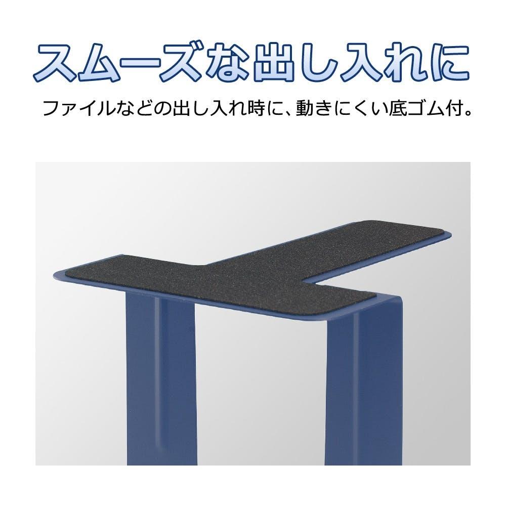 ブックエンド Sサイズ BS-203BL, , product