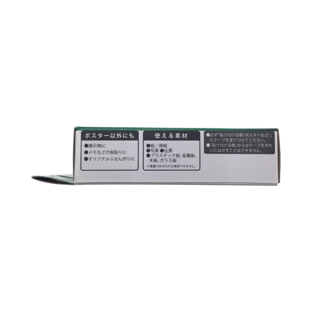PLUS テープのり norino ノリノハイパー ポスター専用 つめ替え用テープ, , product