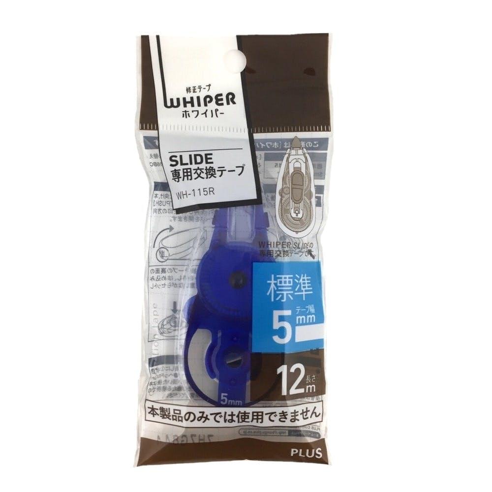 プラス 修正テープスライド12m 115R ブルー, , product