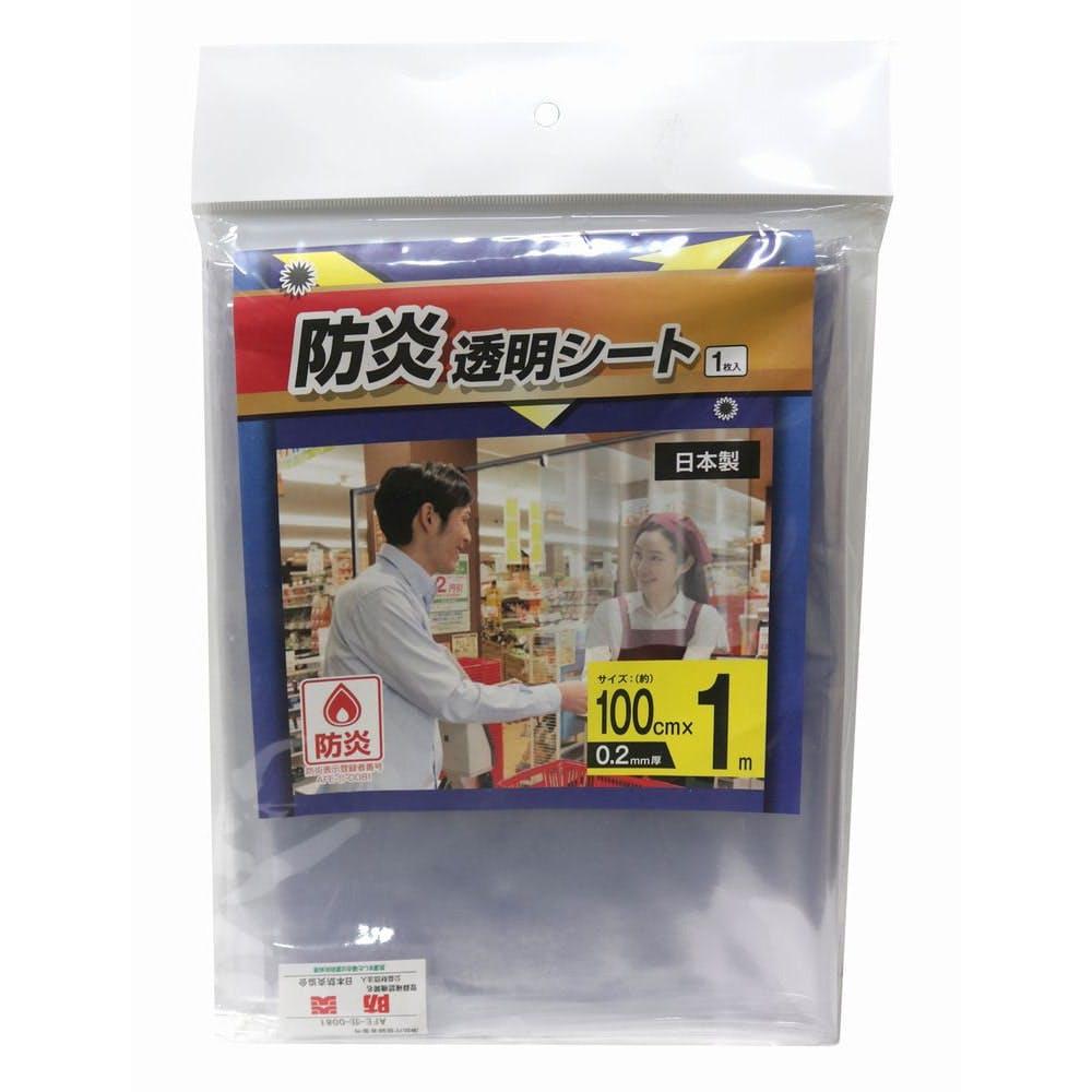 防炎透明シート BT-1, , product