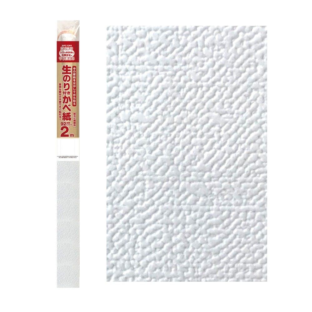 生のり壁紙2m0207, , product