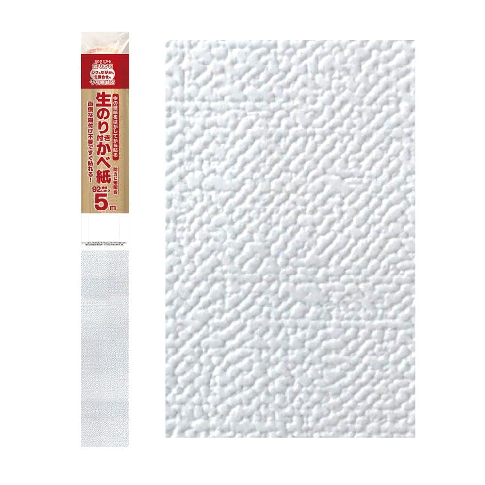 【店舗取り置き限定】生のり付きかべ紙 5m 0507, , product