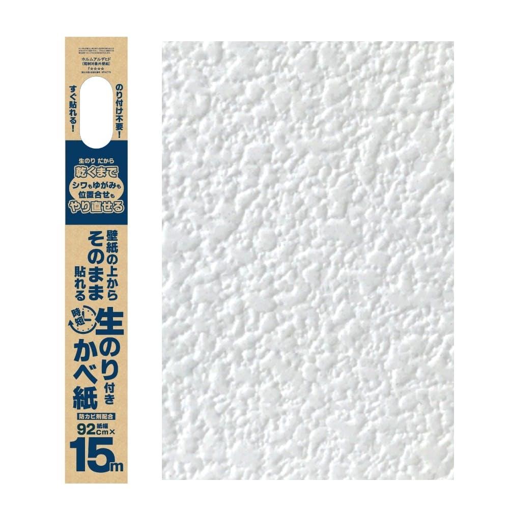 壁上生のり壁紙15m1505【別送品】, , product