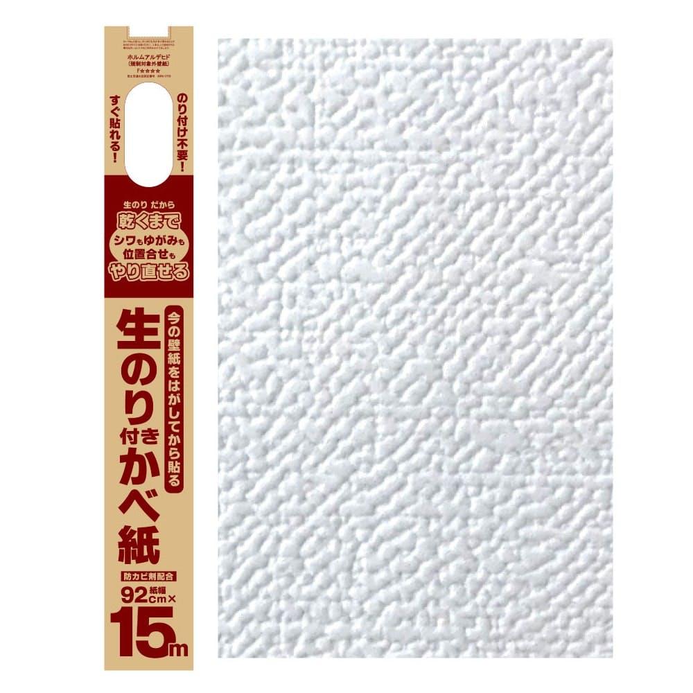 生のり壁紙15m1507【別送品】, , product