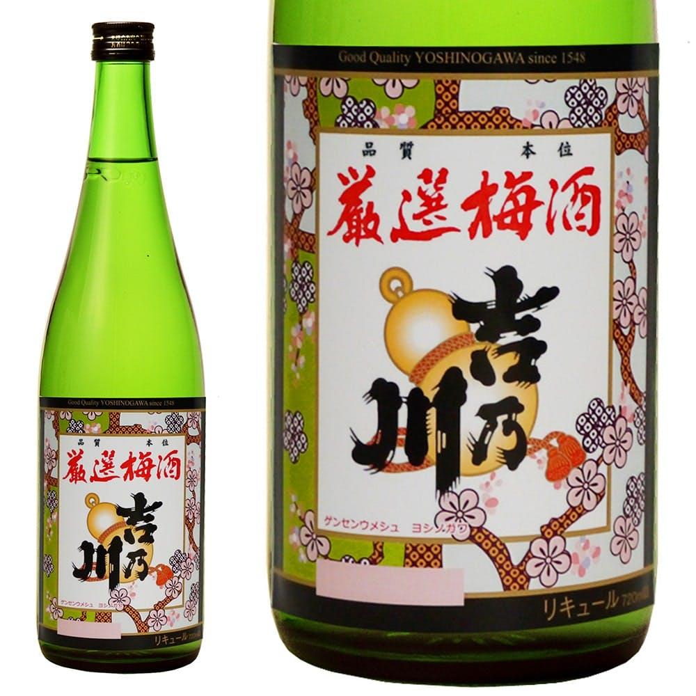 吉乃川 厳選梅酒 720ml【別送品】, , product