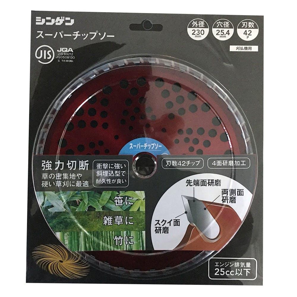 シンゲン スーパーチップソー 230×42P, , product
