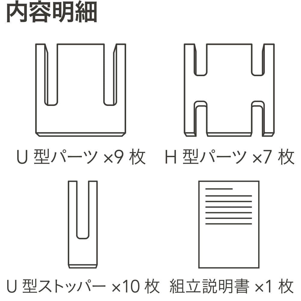 六角ラックL 16枚セット, , product
