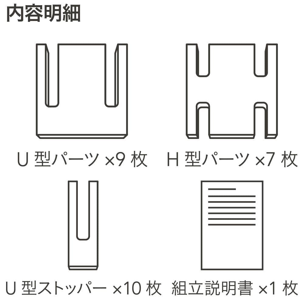 六角ラックミニ 6枚セット, , product