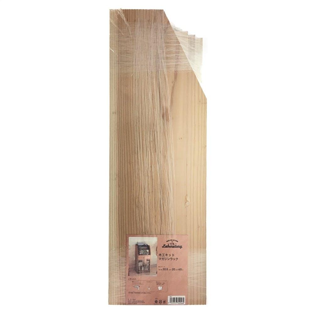 木工キット マガジンラック, , product