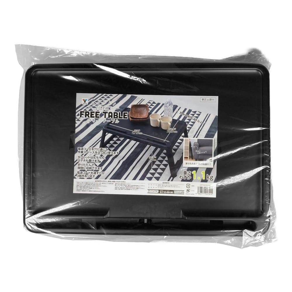 【店舗限定】キャンパーズコレクション フリーテーブルOFT-5035BK ブラック, , product