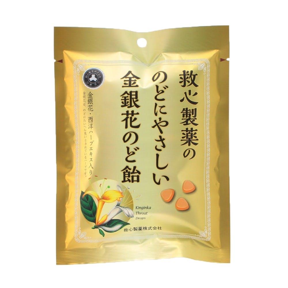 救心製薬 救心製薬ののどにやさしい金銀花のど飴 70g, , product