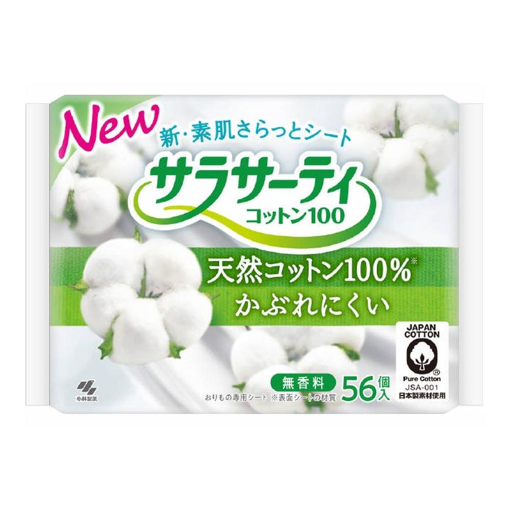 小林製薬 サラサーティ コットン100 無香料 56枚, , product