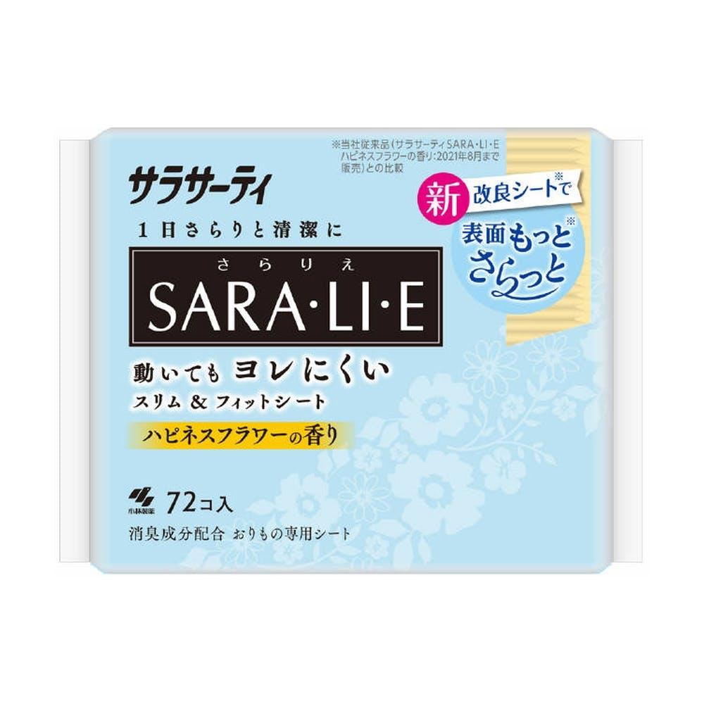 小林製薬 サラリエ ハピネスフラワー 72枚, , product