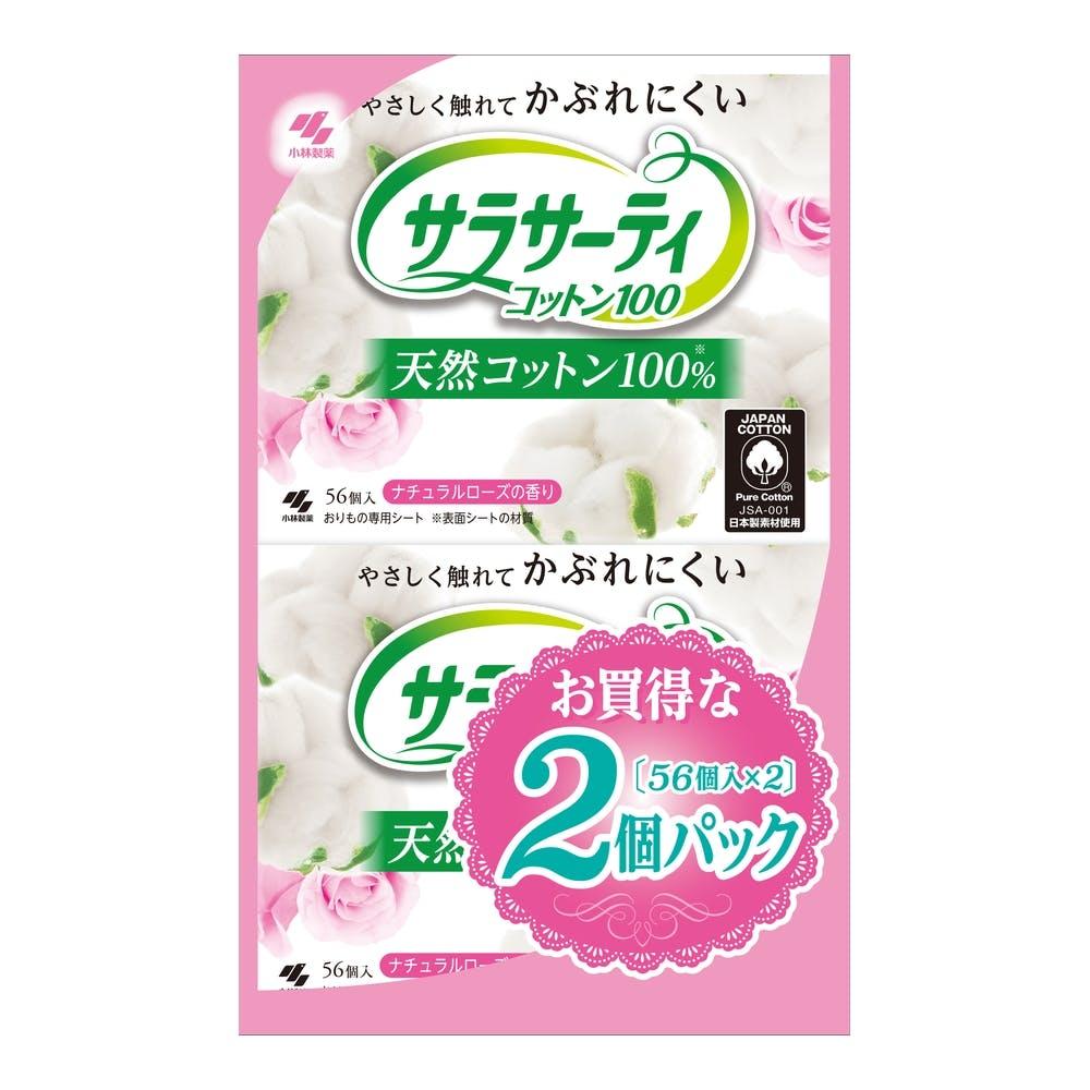 小林製薬 サラサーティ コットン ローズ 56枚×2P, , product