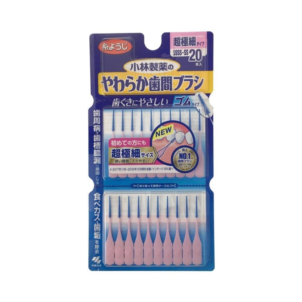 小林製薬 やわらか歯間ブラシ SSSS-SSサイズ 20本, , product