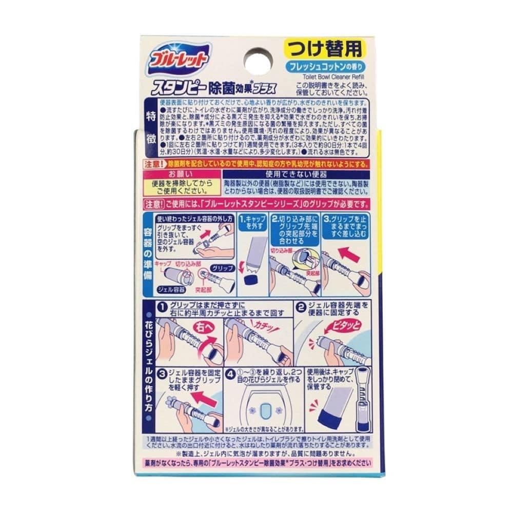 小林製薬 ブルーレットスタンピー除菌効果プラス フレッシュコットンの香り つけ替用 28g×3本, , product