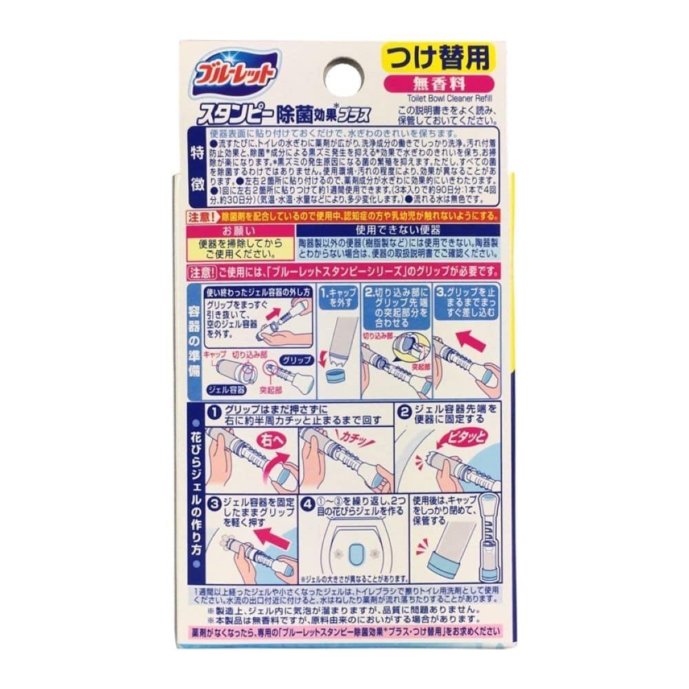 小林製薬 ブルーレットスタンピー除菌効果プラス 無香料 つけ替用 28g×3本, , product