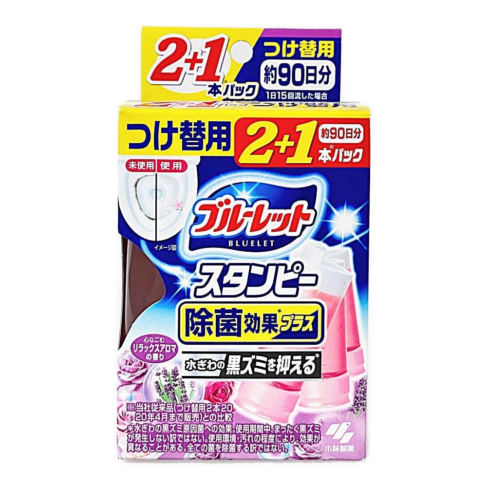 小林製薬 ブルーレットスタンピー除菌効果プラス 心なごむリラックスアロマの香り 28g×3本, , product