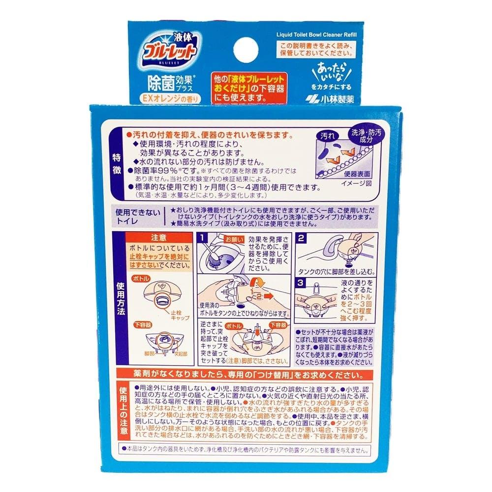 小林 液体ブルーレット除菌EXオレンジ替え2P, , product