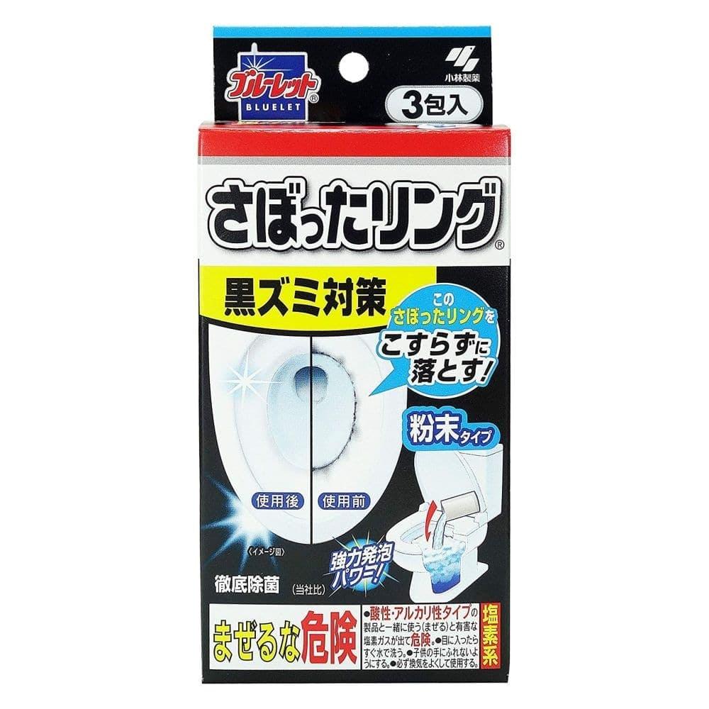 小林製薬 ブルーレット さぼったリング 黒ずみ対策 3包, , product