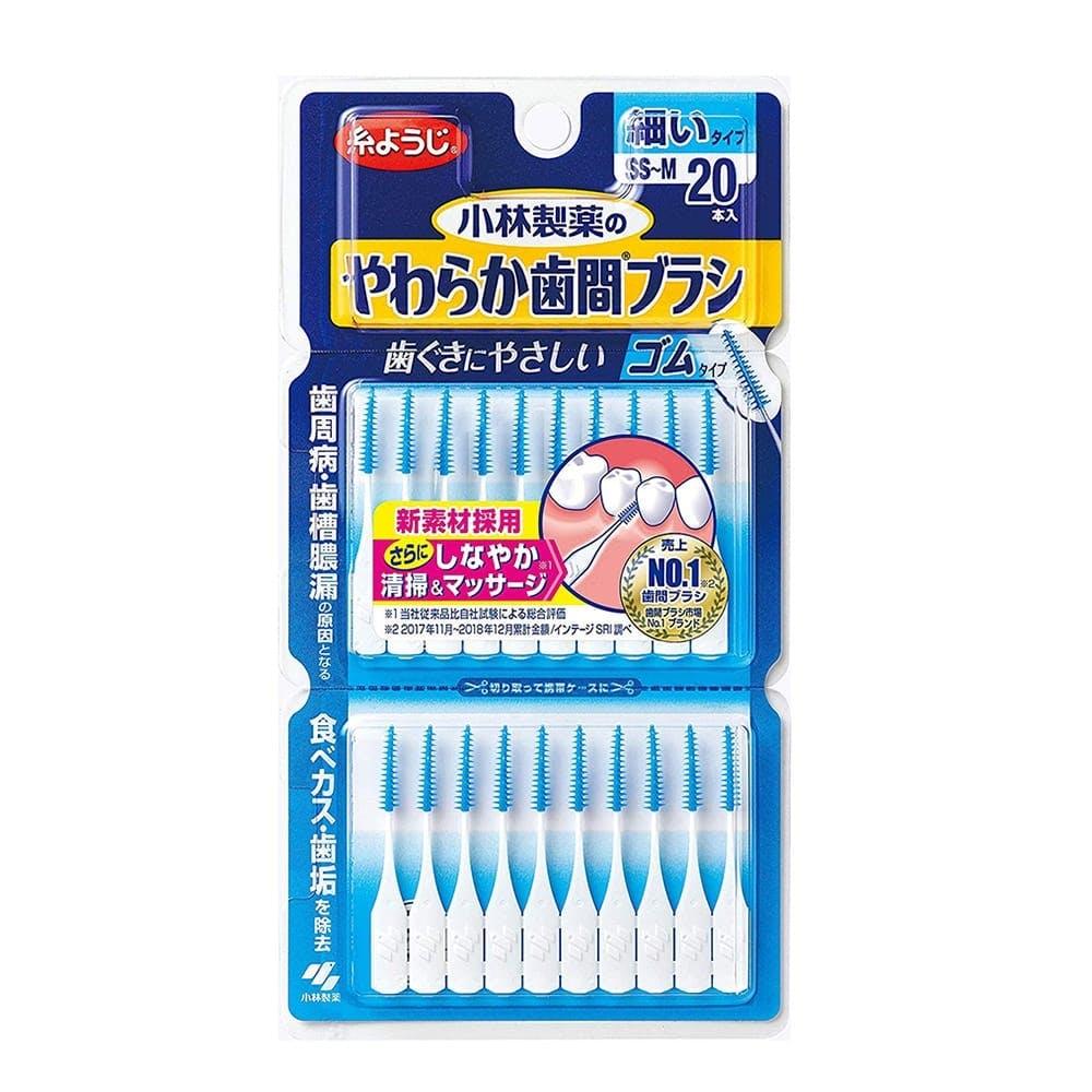 小林製薬 やわらか歯間ブラシ SS-Mサイズ 20本, , product