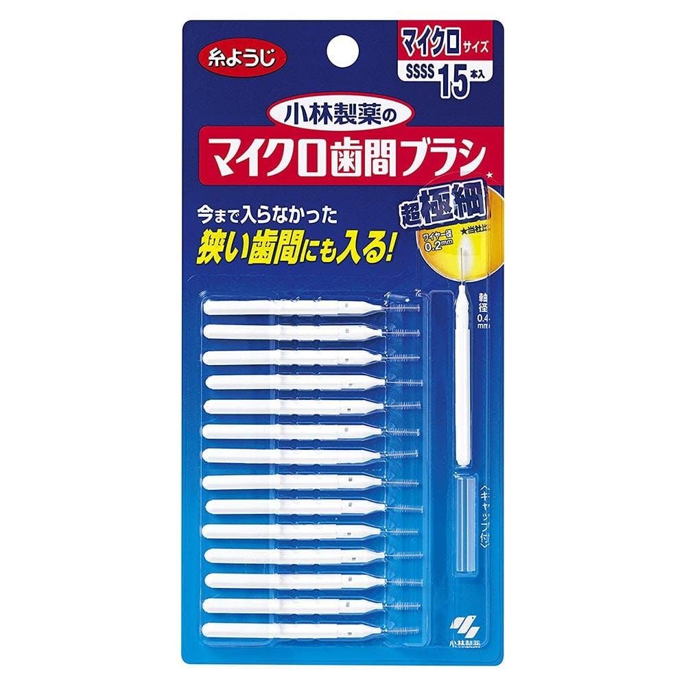 小林製薬 マイクロ歯間ブラシ 15本, , product