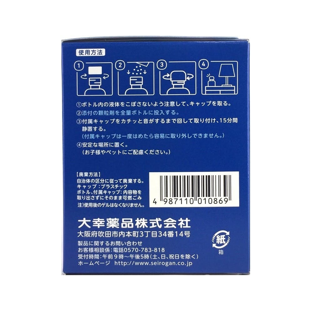 大幸薬品 クレベリン 置き型 150g, , product