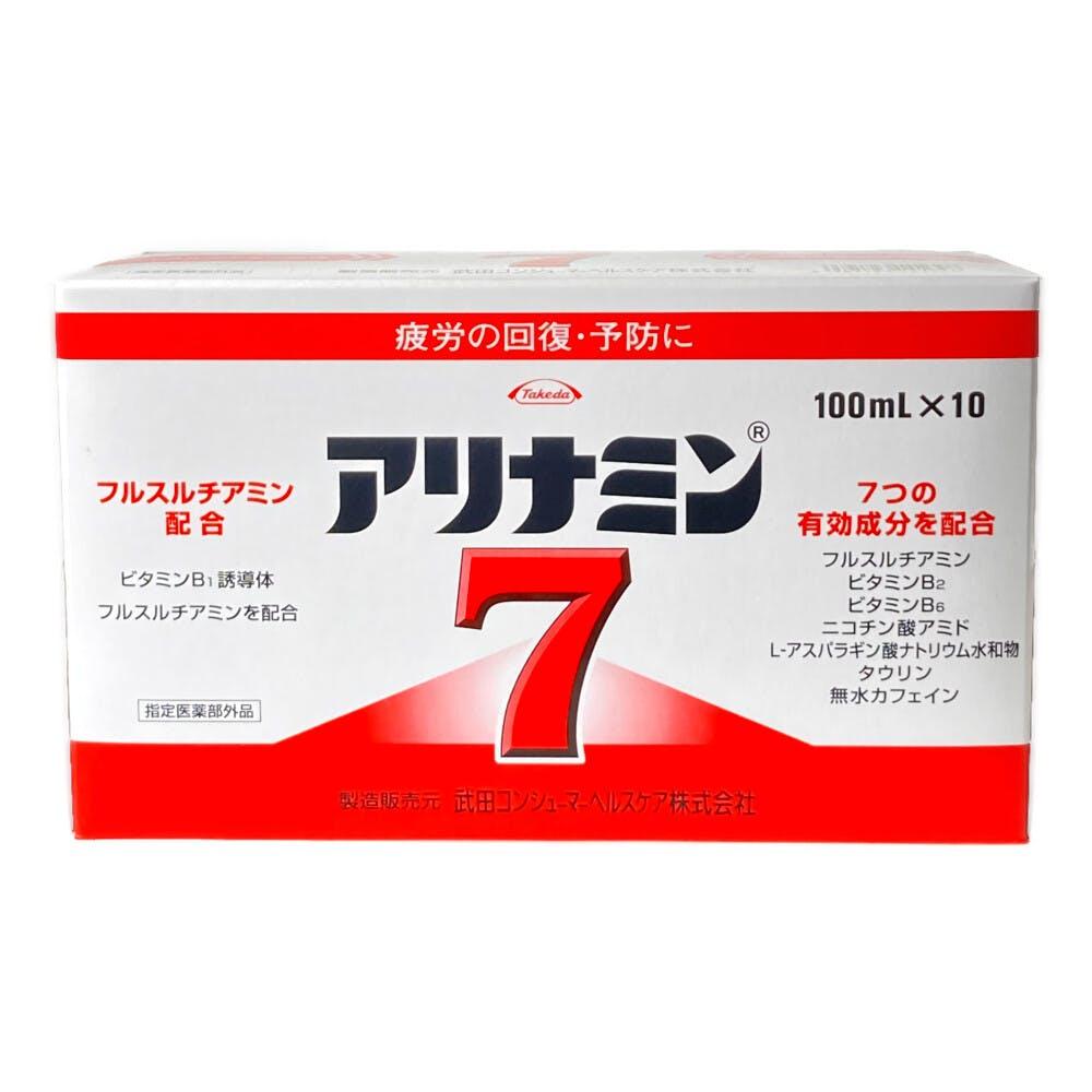武田コンシューマーヘルスケア アリナミン7 100ml×10本, , product