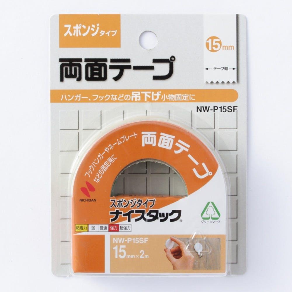 ニチバン ナイスタツク NW-P15SF, , product