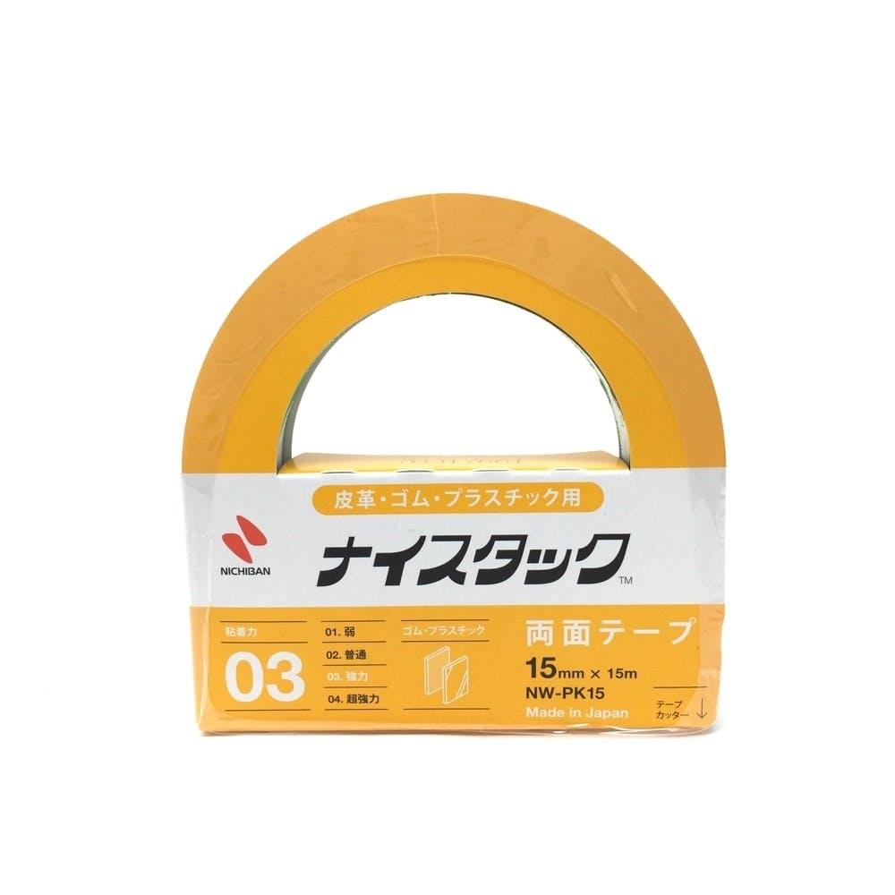 ニチバン ナイスタック NW-PK15, , product
