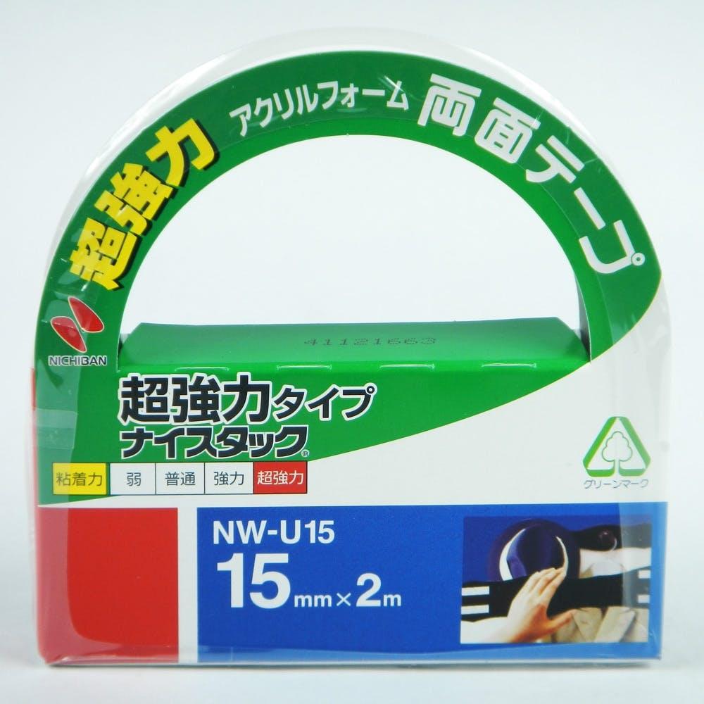 ニチバン 両面テープ ナイスタック 超強力タイプ 15mm×2m NW-U15, , product
