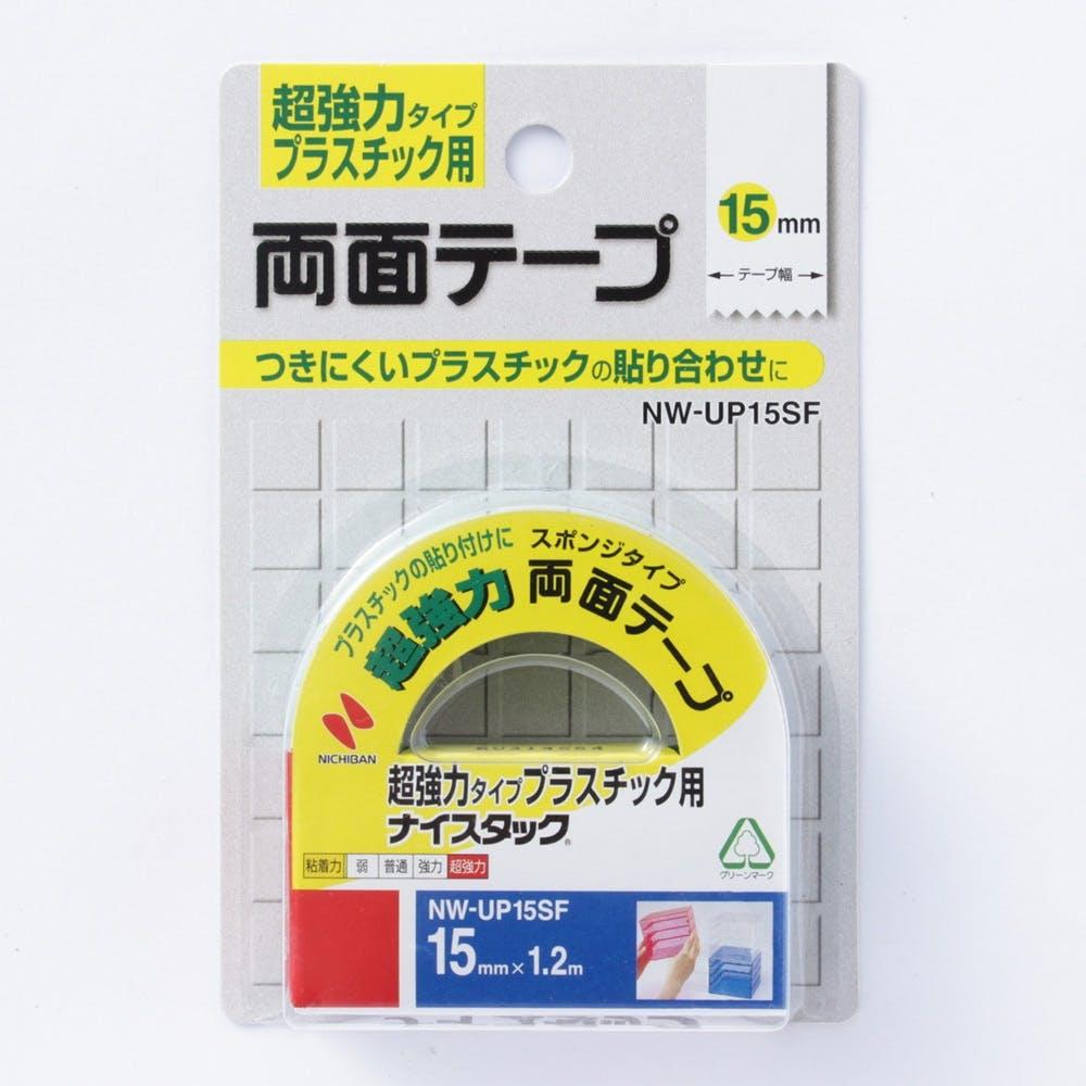 ニチバンプラスチック用両面テープ NW-UP15SF, , product