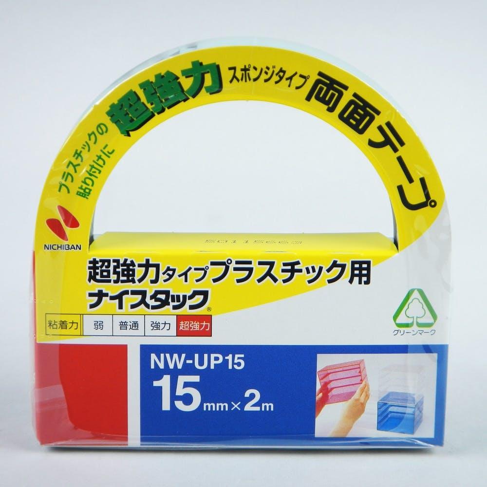 ニチバン ナイスタック超強力プラ用1 5mm×2m, , product