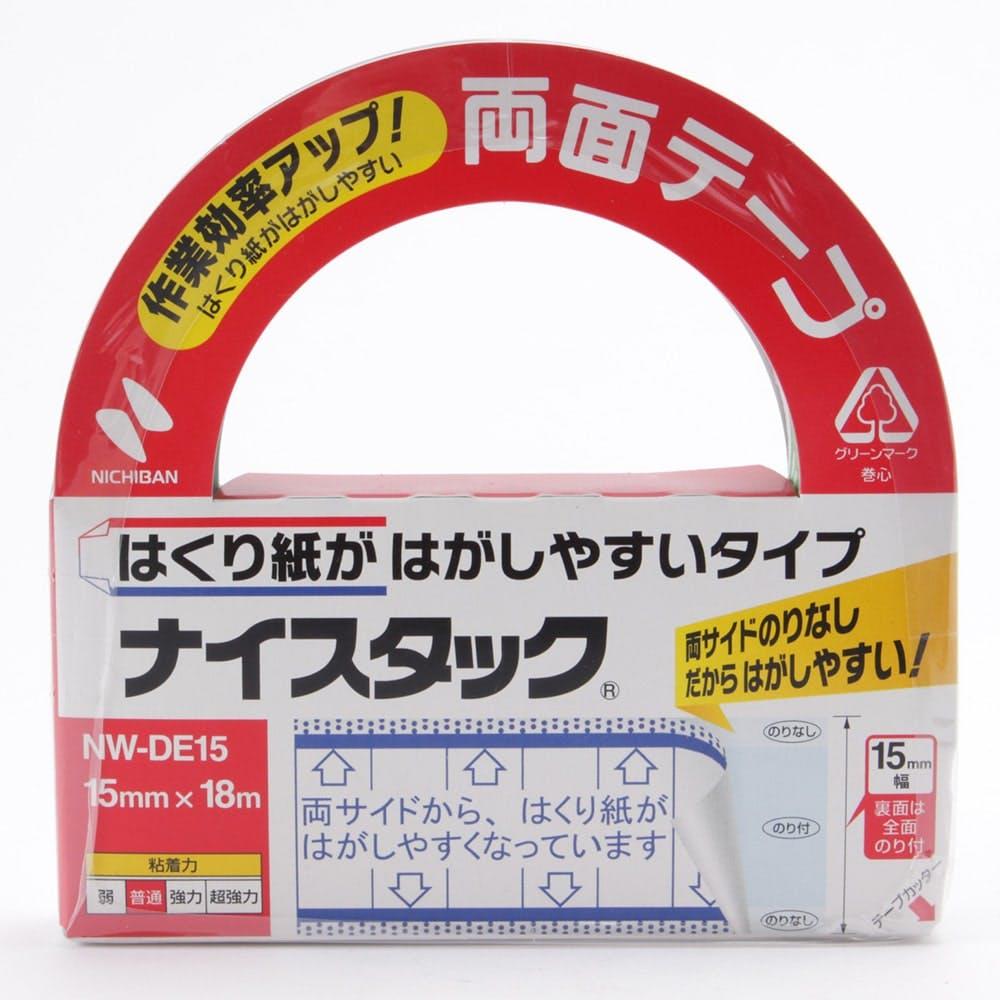 ニチバン ハガシヤスイ NW-DE15, , product