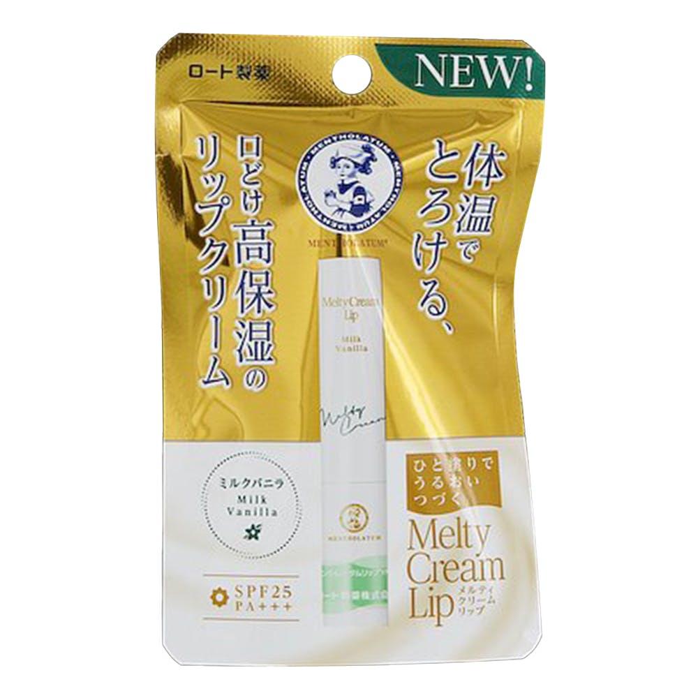 ロート製薬 メルティクリームリップ ミルクバニラ 2.4g, , product